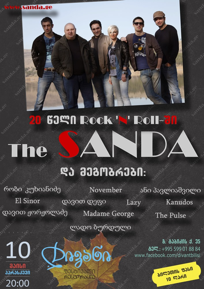 The SANDA 20 Years of Rock & Roll Poster 2013